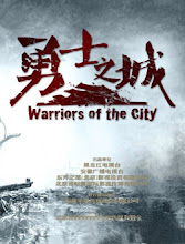 Warriors of the City  China Drama