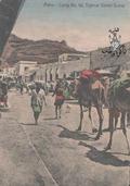 عدن عام 1910م