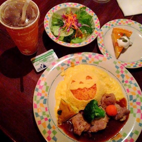 tokyo disneyland happy meal