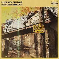 CD 2 Chainz - Rap Or Go To The League 2019 (Torrent) download