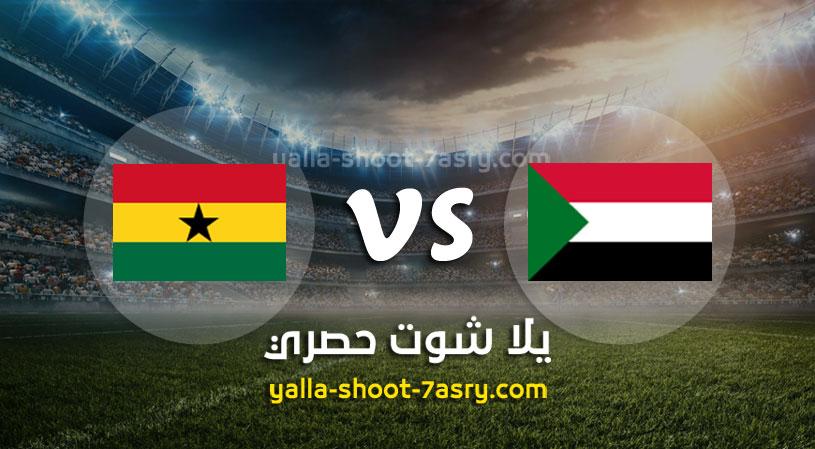 مباراة السودان وغانا