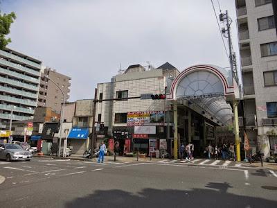 横浜橋通り商店街と豊野丼