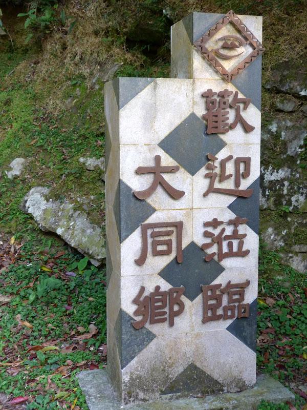 TAIWAN Taoyan county, Jiashi, Daxi, puis retour Taipei - P1260515.JPG