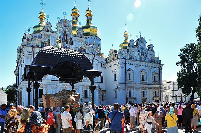 Kiev06.JPG