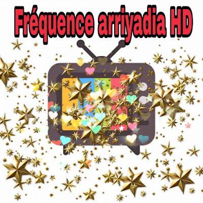 Fréquence arryadia HD sur toutes les satellites Arabsat Badr 4 26° Est, Hotbird 13° Est et Eutelsat 7° Ouest