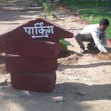 Annapoorna Jodhpur