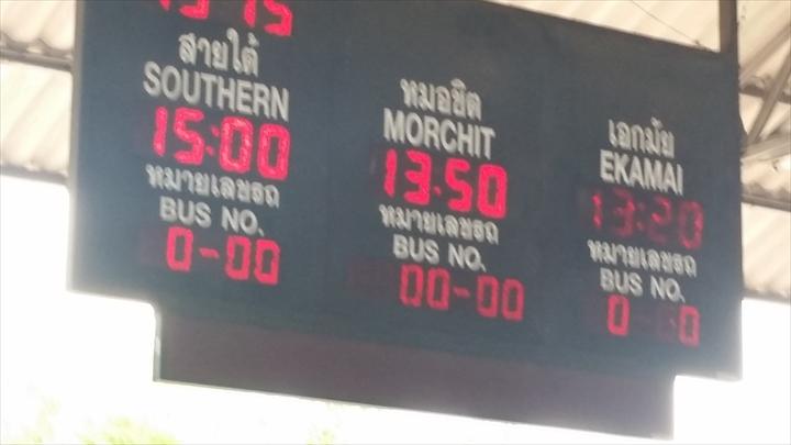 ノースパタヤバスターミナルの電光の時刻表