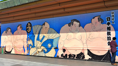 Photo: The wall of the Kokugikan.
