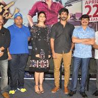 Sarrainodu Movie Press Meet Photos