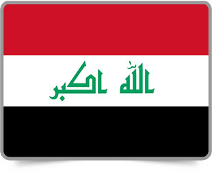 Iraqi framed flag icons with box shadow