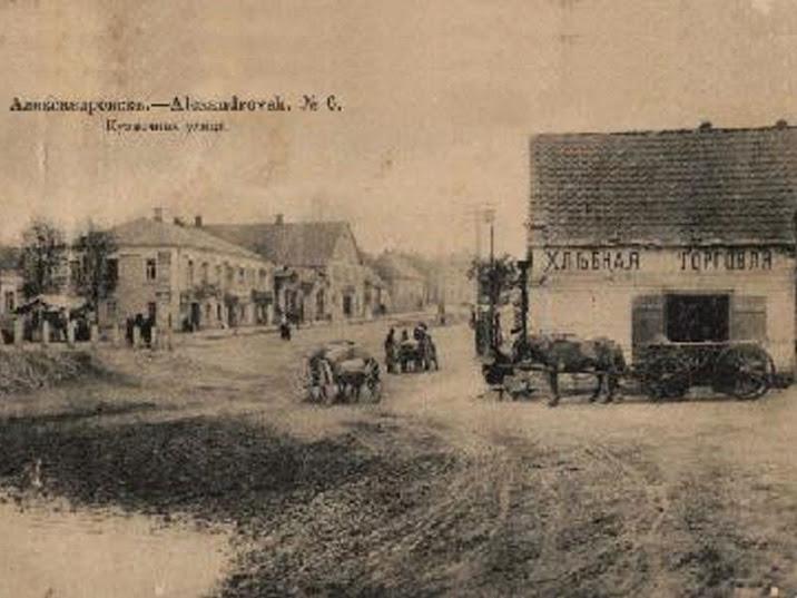 Александровская крепость или город Запорожье 3