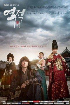 Giai Thoại Về Hong Gil Dong (VTV3)
