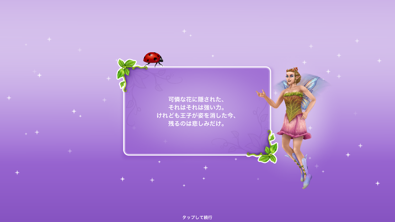161218_0330.PNG