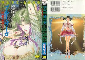Blue Saga ~Akai Yoru no Megami-tachi~