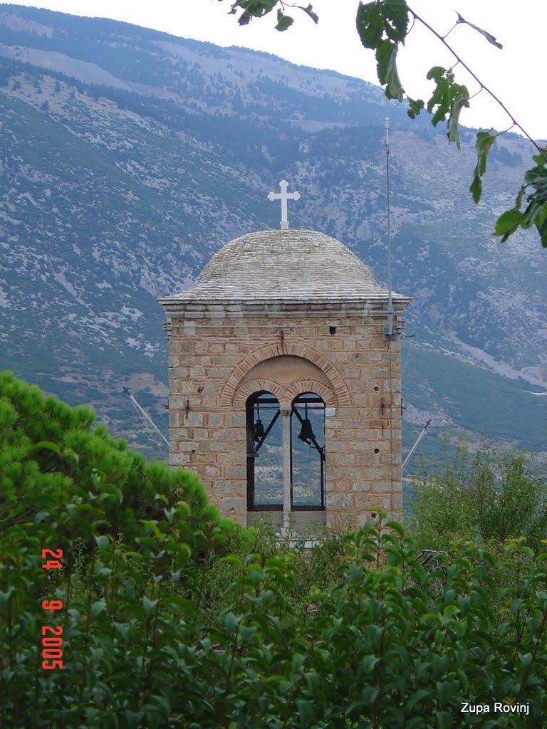 Stopama sv. Pavla po Grčkoj 2005 - DSC05383.JPG