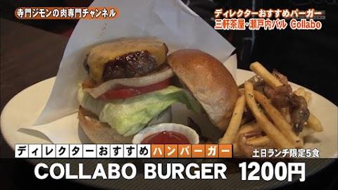 寺門ジモンの肉専門チャンネル #35 瀬戸内バル Collabo-30828.jpg