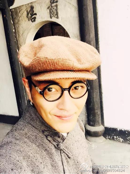Zhao Yiyang China Actor