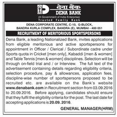 Dena Bank Sports Recruitment 2016 www.indgovtjobs.in