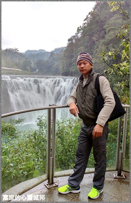 Shifen waterfall park photos