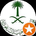 عبدالملك غنيم