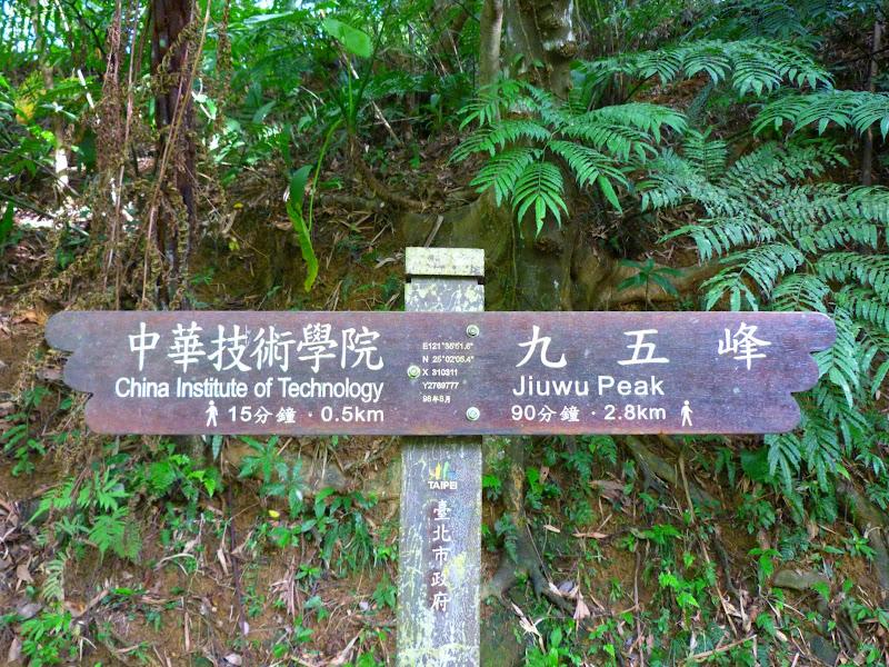 Taipei. Si Shou shan, en plein coeur de Taipei. Accès par un autre chemin moins emprunté. - P1240884.JPG