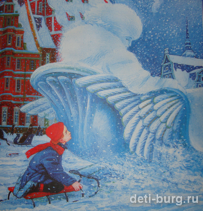 Читать сказку снежная королева