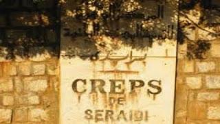 Annaba: le CREPS de Seraïdi réouvert en 2017