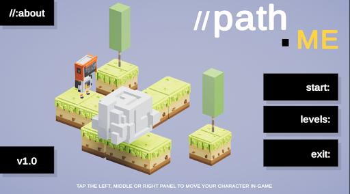 path ME screenshot 5