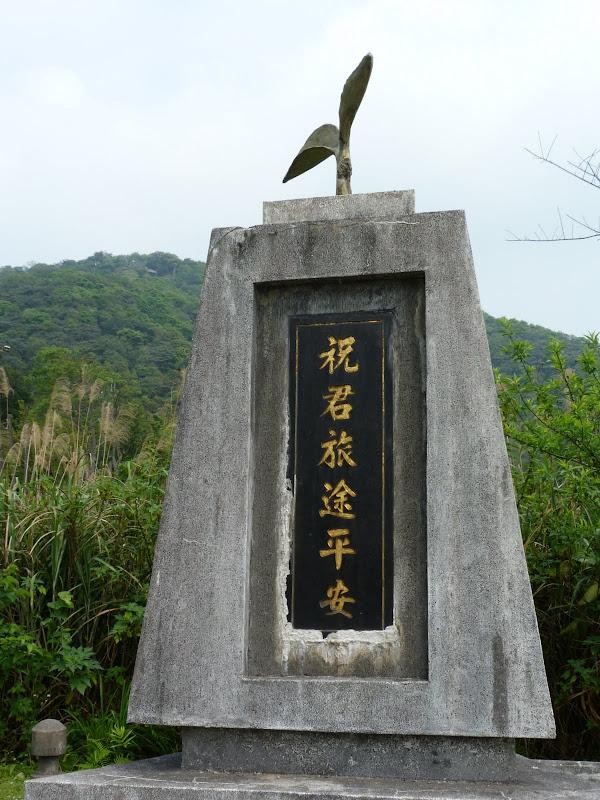 TAIWAN Taoyan county, Jiashi, Daxi, puis retour Taipei - P1260406.JPG