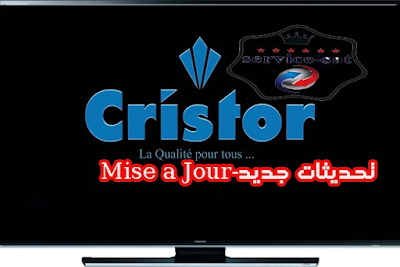 تحديث جديد لجهاز CRISTOR