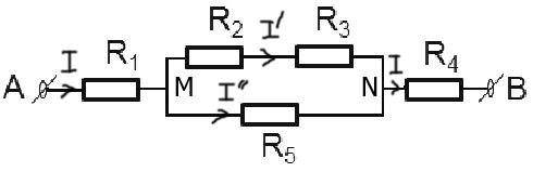 Bài tập định luật Ôm mạch chứa điện trở, vật lý phổ thông