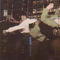 近藤真彥 - 名場面