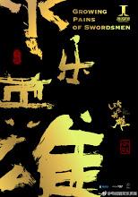 Growing Pains of Swordsmen China Drama