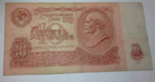 Autentico billete de la Union Sovietica