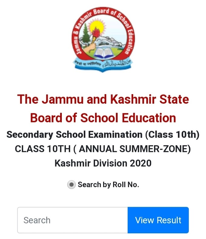 JKBOSE Class 10th (Annual 2020) Kashmir Division Result Prank Here