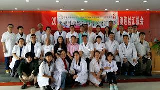 2015-9-19 平樂骨傷醫院學習交流訪問團