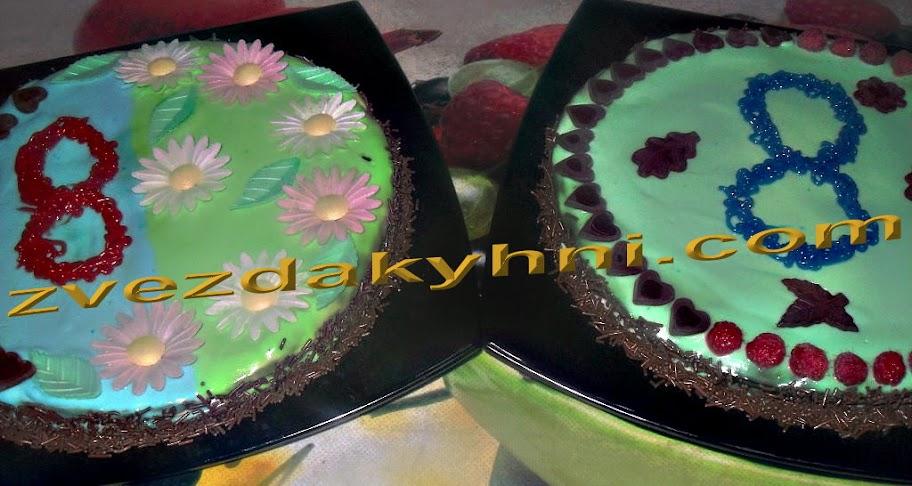 Торт из мастики на 8 марта