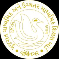 HTAT Badhati Paripatra And List 2017.