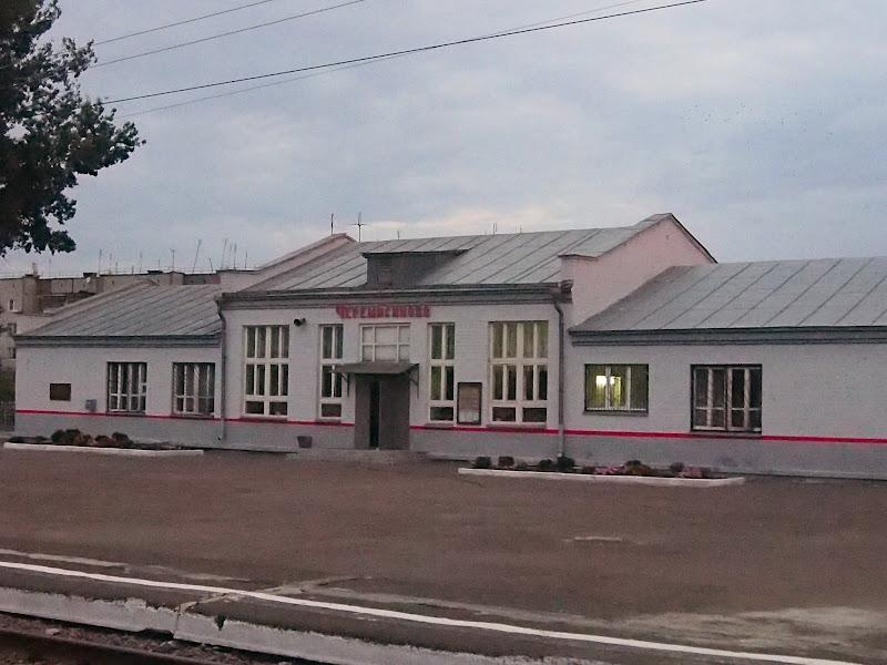 железная дорога, станция_Черемсиново