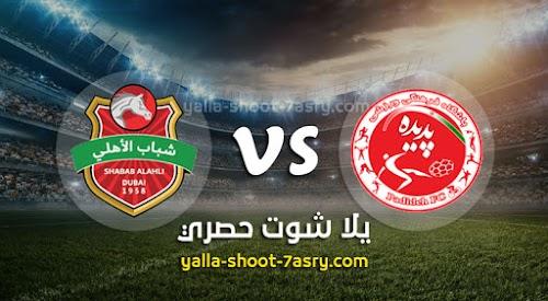 نتيجة مباراة شاهر خودرو وشباب الأهلي دبي اليوم 17-09-2020 دوري أبطال آسيا