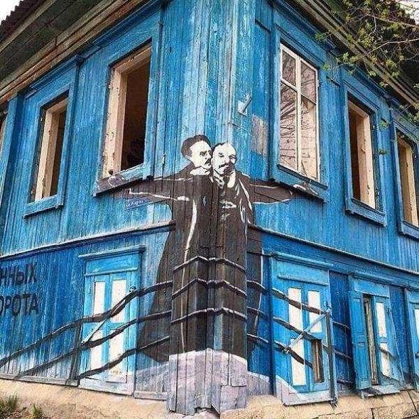 Dibujo de Lenin en una casa