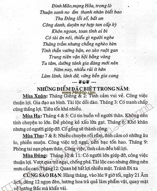 Xem tử vi 2016 tuổi Đinh Mão nam mạng