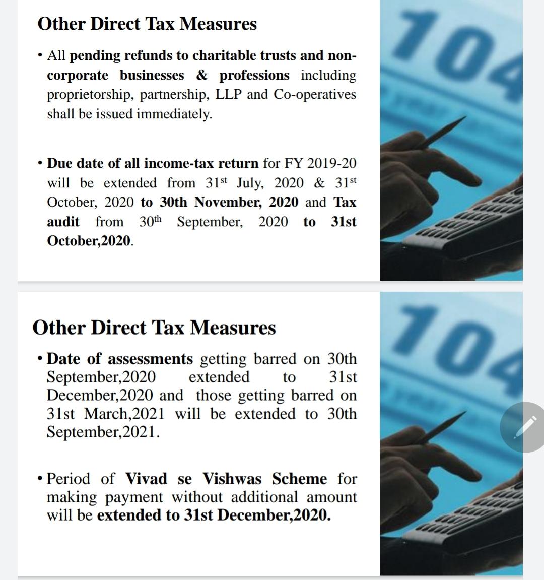 वित्त मंत्री: आयकर रिटर्न दाखिल करने की तारीख 30 नवंबर तक बढ़ी