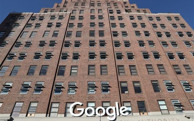H Google απειλεί να αποσύρει τη μηχανή αναζήτησής της από την Αυστραλία λόγω νέου νόμου