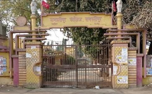 समस्तीपुर कॉलेज में हिंदी विभाग के प्रोफेसर डॉ. शशि भूषण कुमार शशि सरकारी राशि गबन मामले में निलंबित