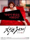 Phim Người Chị Dâu Tốt Bụng / Người Chị Trẻ - Good Sister In Law / Kind Sister In Law (2016)