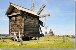 11 kiji moulin à vent