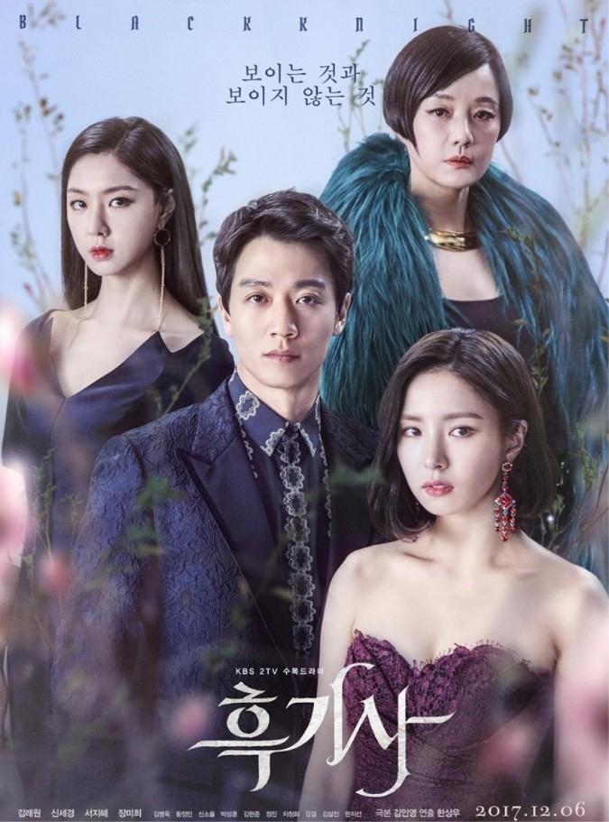 Black Knight Korean Drama Ep 7 Eng Sub Full