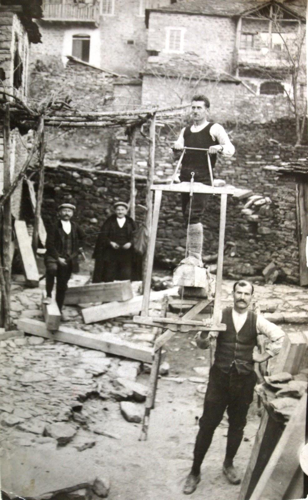 ΒΟΡΒΟΤΣΙΚΟ  13-1-1932.JPG
