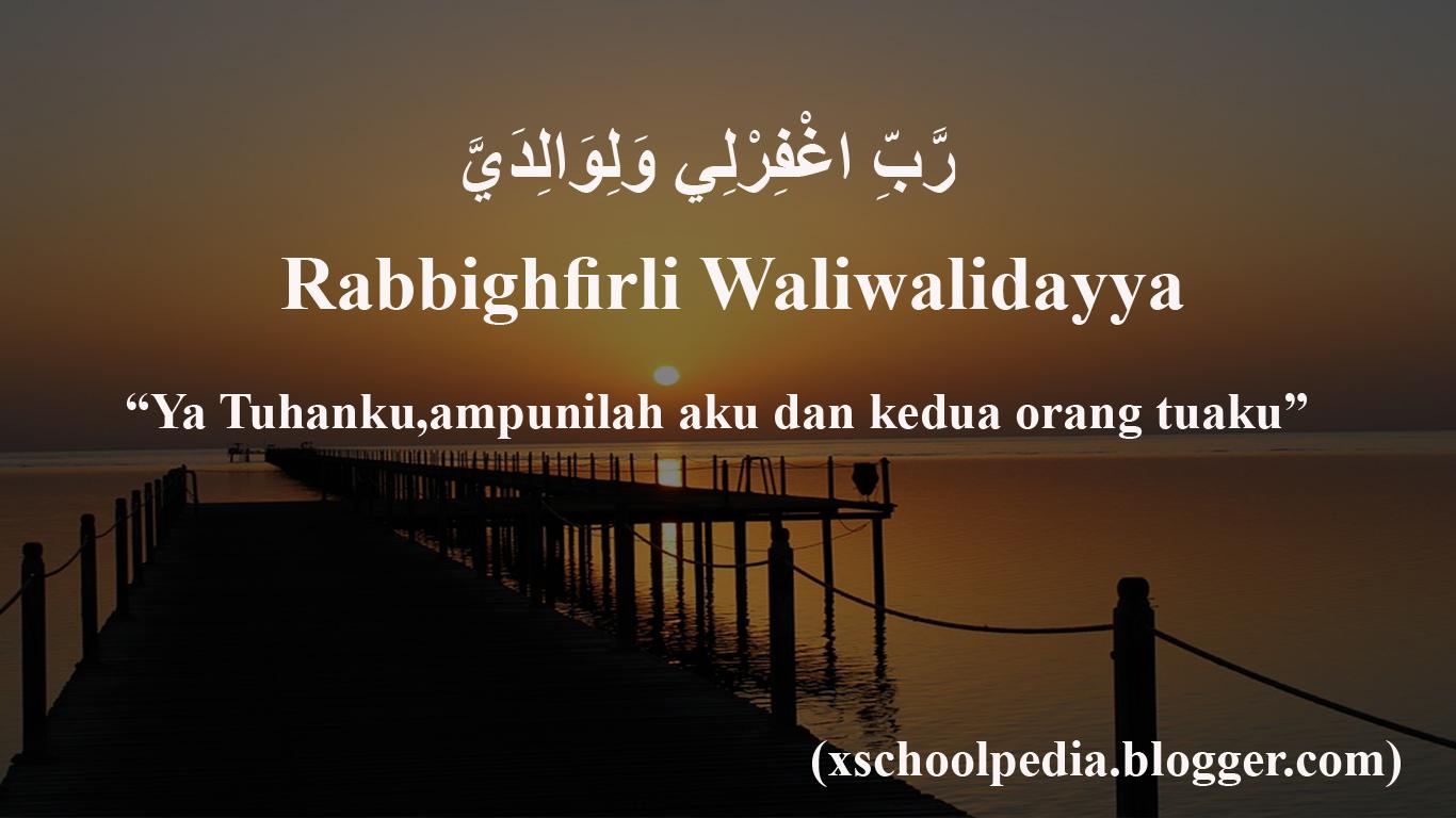 Arti Rabbighfirli Waliwalidaiyya